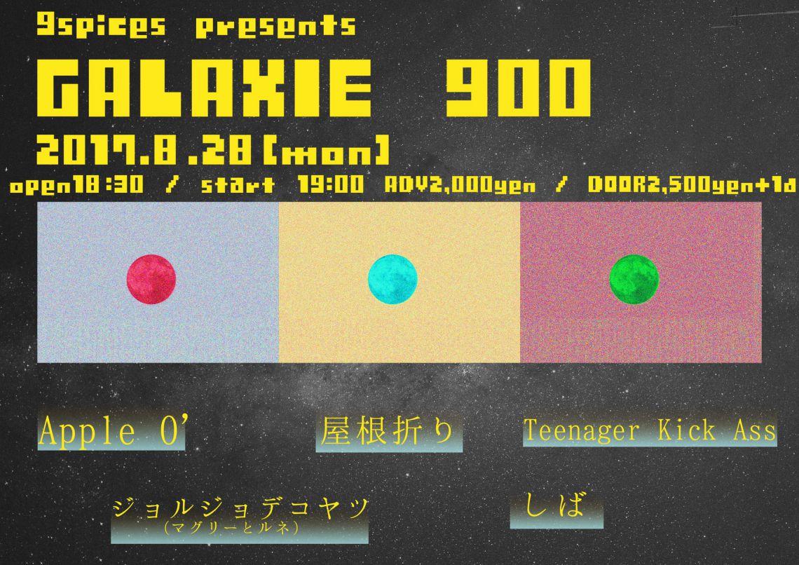 GALAXIE 900