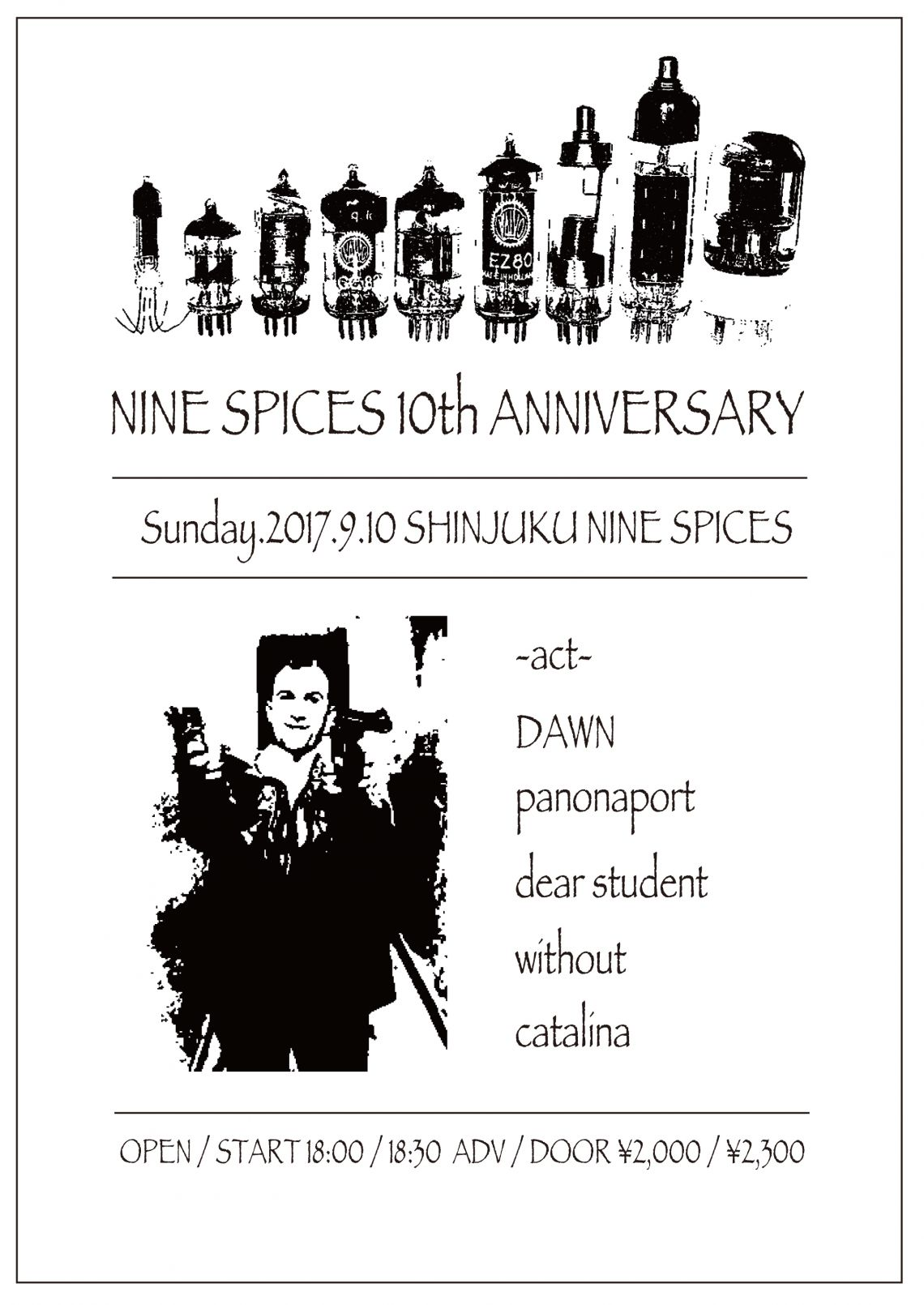 NINE SPICES 10th ANNIVERSARY