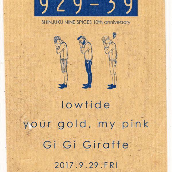 lowtide presents「9/29-39」