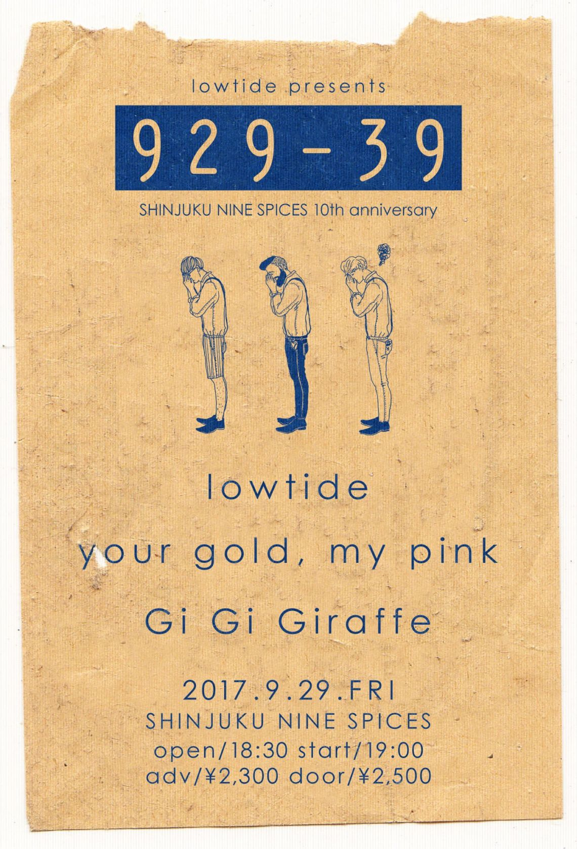 lowtide presents「9/29-39」-NINE SPICES 10th ANNIVERSARY-