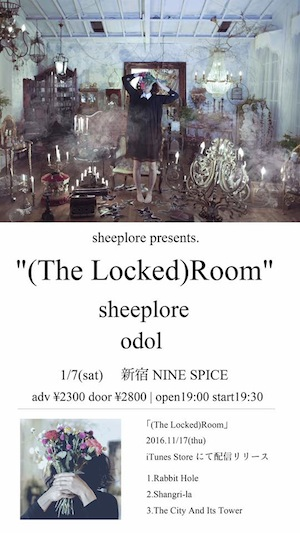 sheeplore presents 「(The Locked)Room」