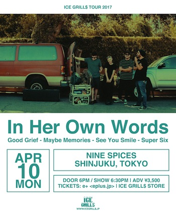 IN HER OWN WORDS Japan Tour 2017