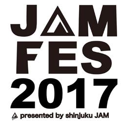 JAMFES 2017