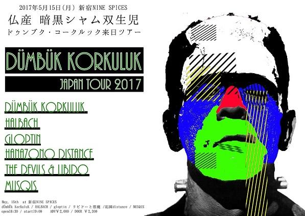 NINE SPICES presents 「dÜmbÜk KorKuluK JAPAN TOUR 2017」