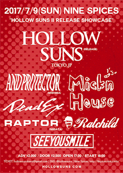 """Hollow Suns II Release Showcase"""