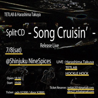 【NIGHT TIME EVENT】TETLAB & Harashima Takuya Split CD – Song Cruisin' – Release Live