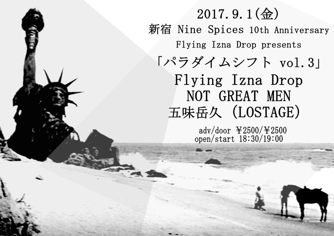 Flying Izna Drop presents「パラダイムシフト vol.3」NINE SPICES 10th ANNIVERSARY