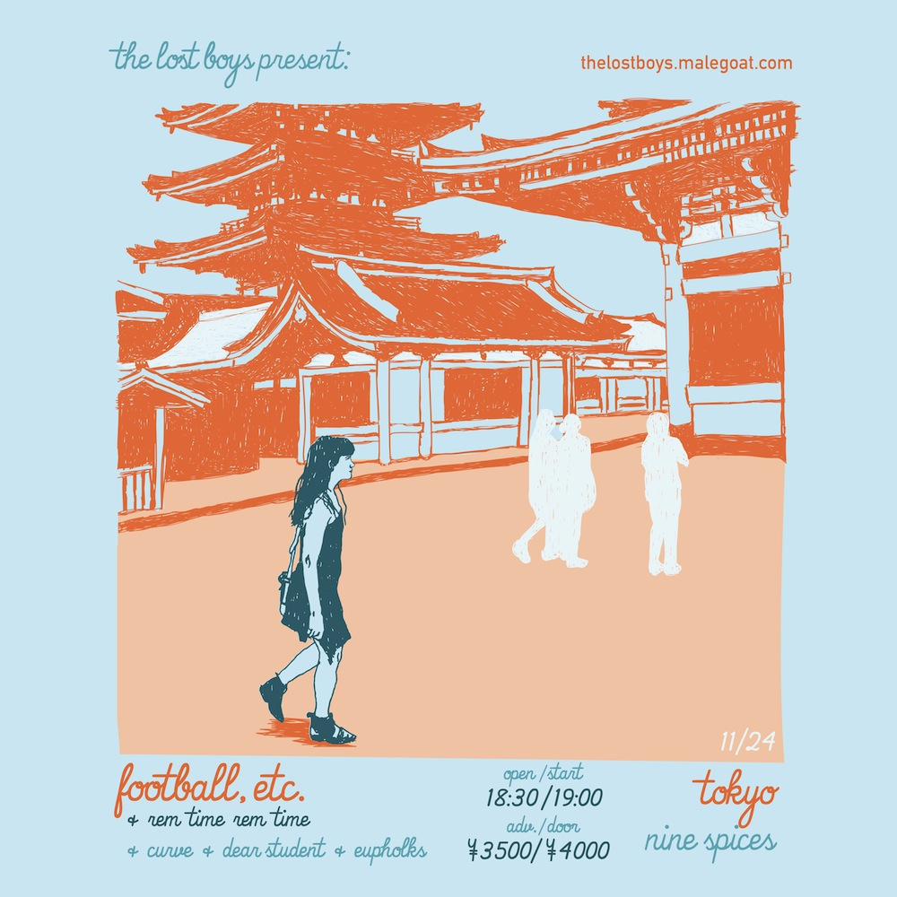The Lost Boys Present「Football, etc. Japan Tour 2017 with rem time rem time」