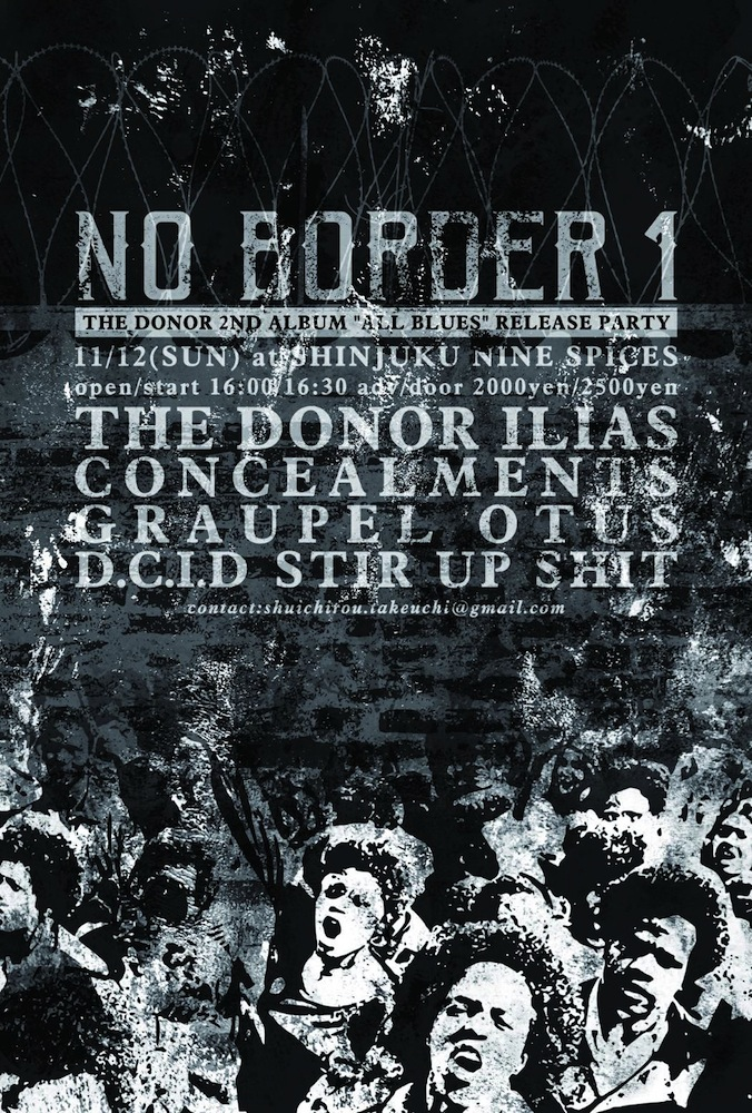 "No Border vol.1 The Donor 2nd album ""All Blues"" release party"