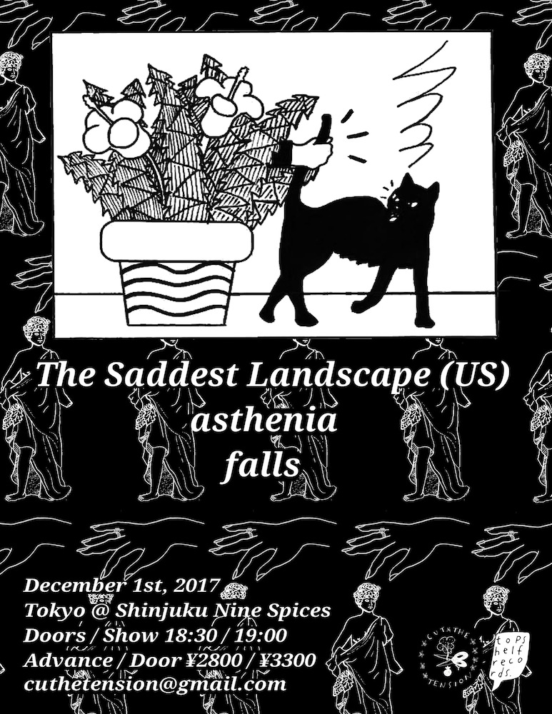 Cut The Tension presents「The Saddest Landscape – 15th Year Anniversary Shows Japan 2017 -」