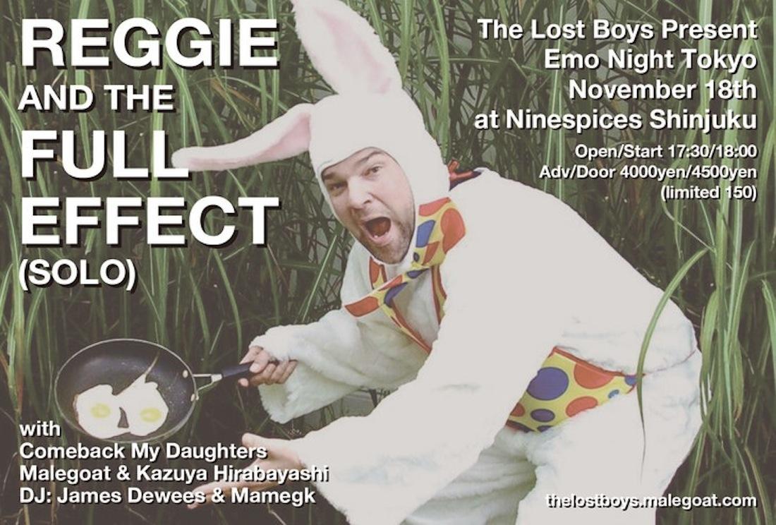 The Lost Boys Present  Emo Night Tokyo