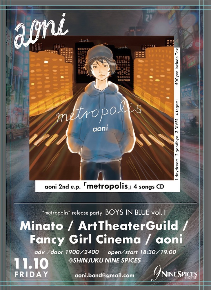 aoni 2nd e.p「metropolis」release party「BOYS IN BLUE vol.1」
