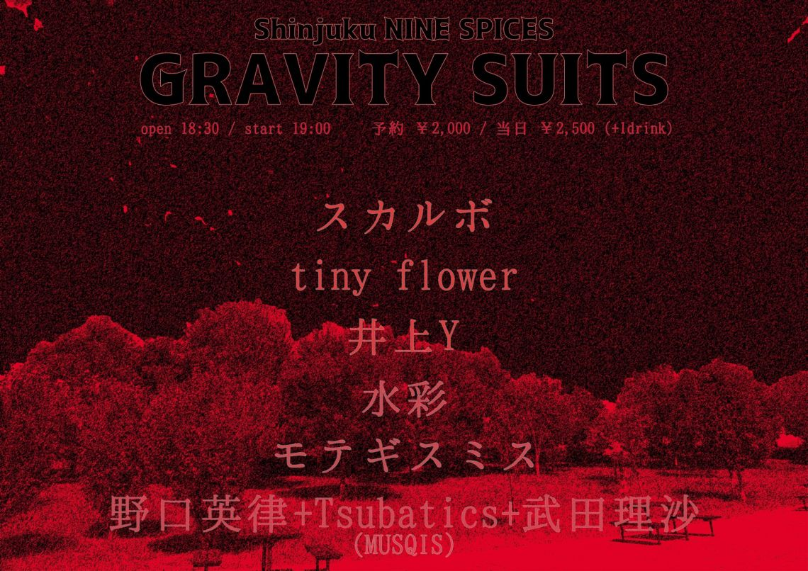 NINE SPICES presents 「GRAVITY SUIT」