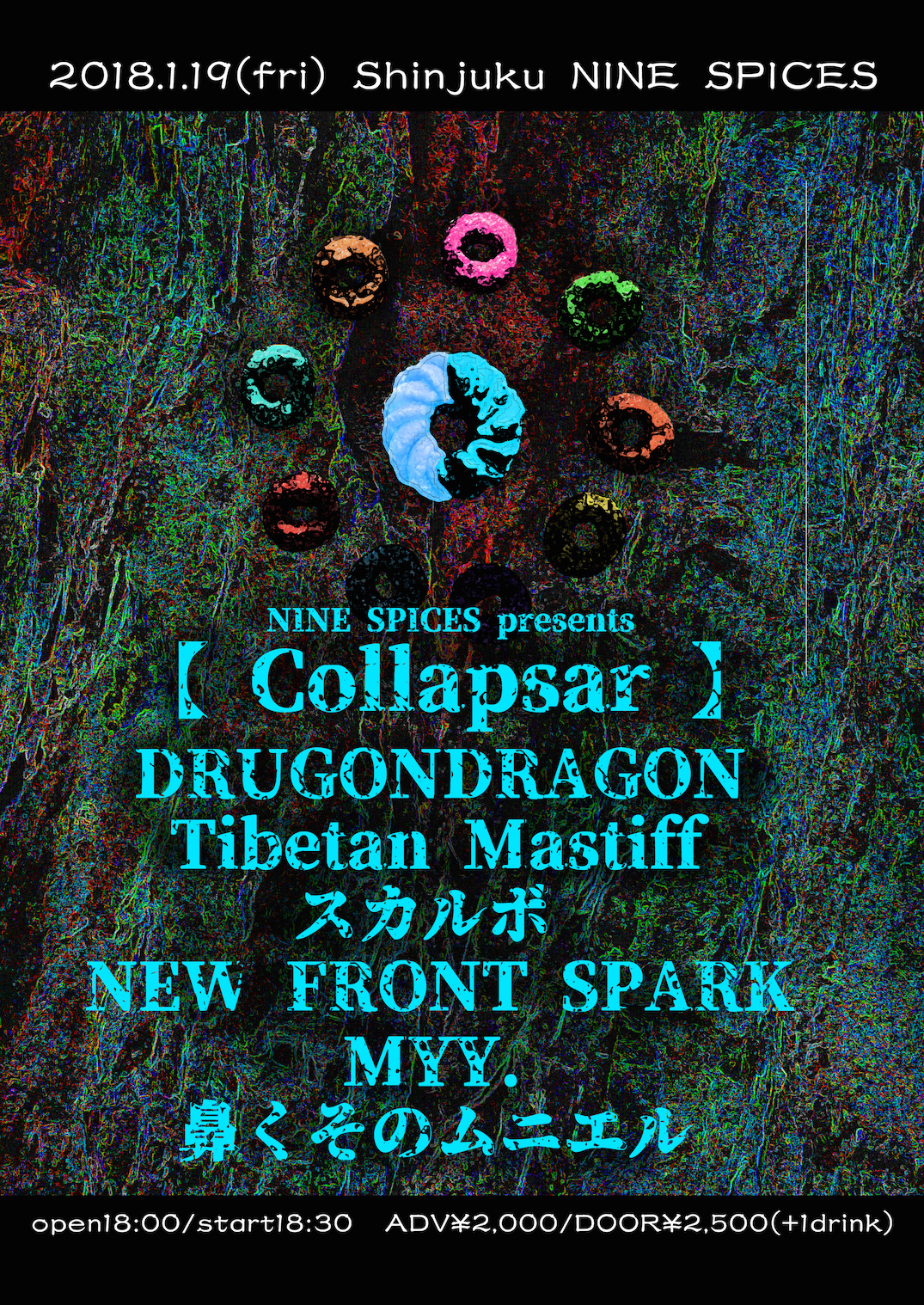 NINE SPICES presents 「Collapsar」