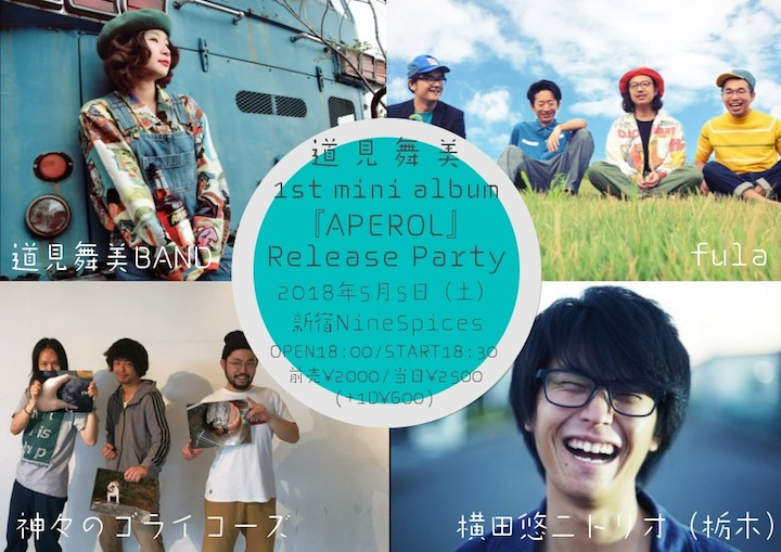 道見舞美1st mini album『APEROL』Release Party