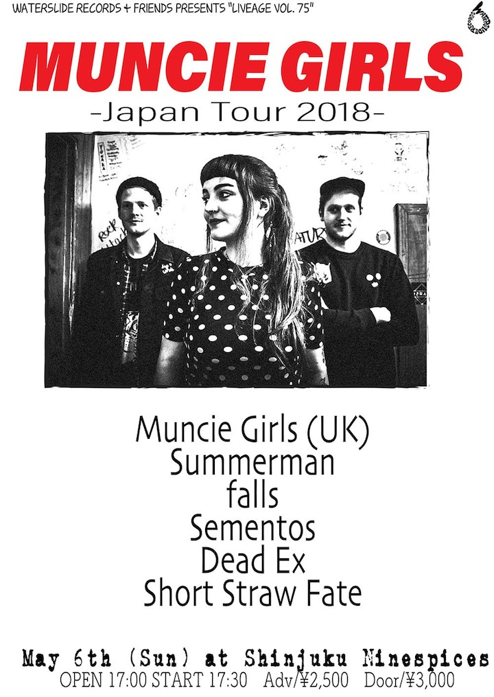 "Waterslide Records presents ""Muncie Girls Japan Tour 2018"""