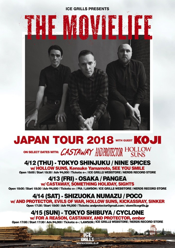 ICE GRILL$ presents「THE MOVIELIFE JAPAN TOUR 2018 with KOJI」