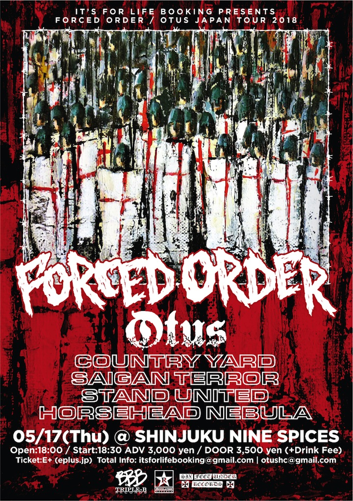 It's For Life Booking presents Forced Order / Otus Japan Tour 2018