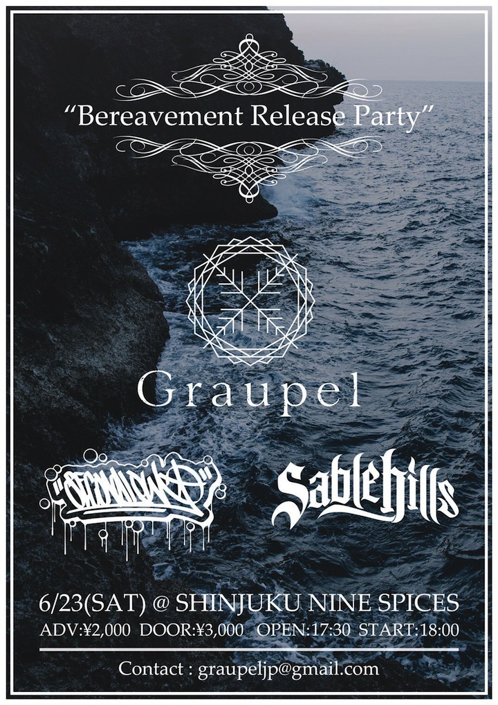 Graupel presents「Bereavement Releas Party」