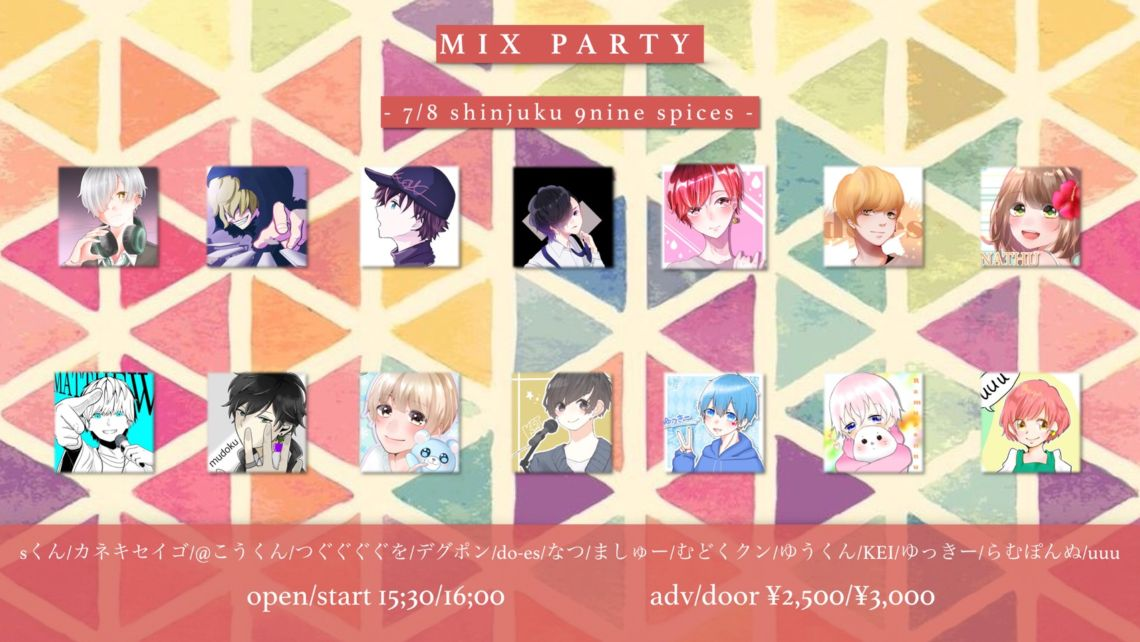 MIX PARTY