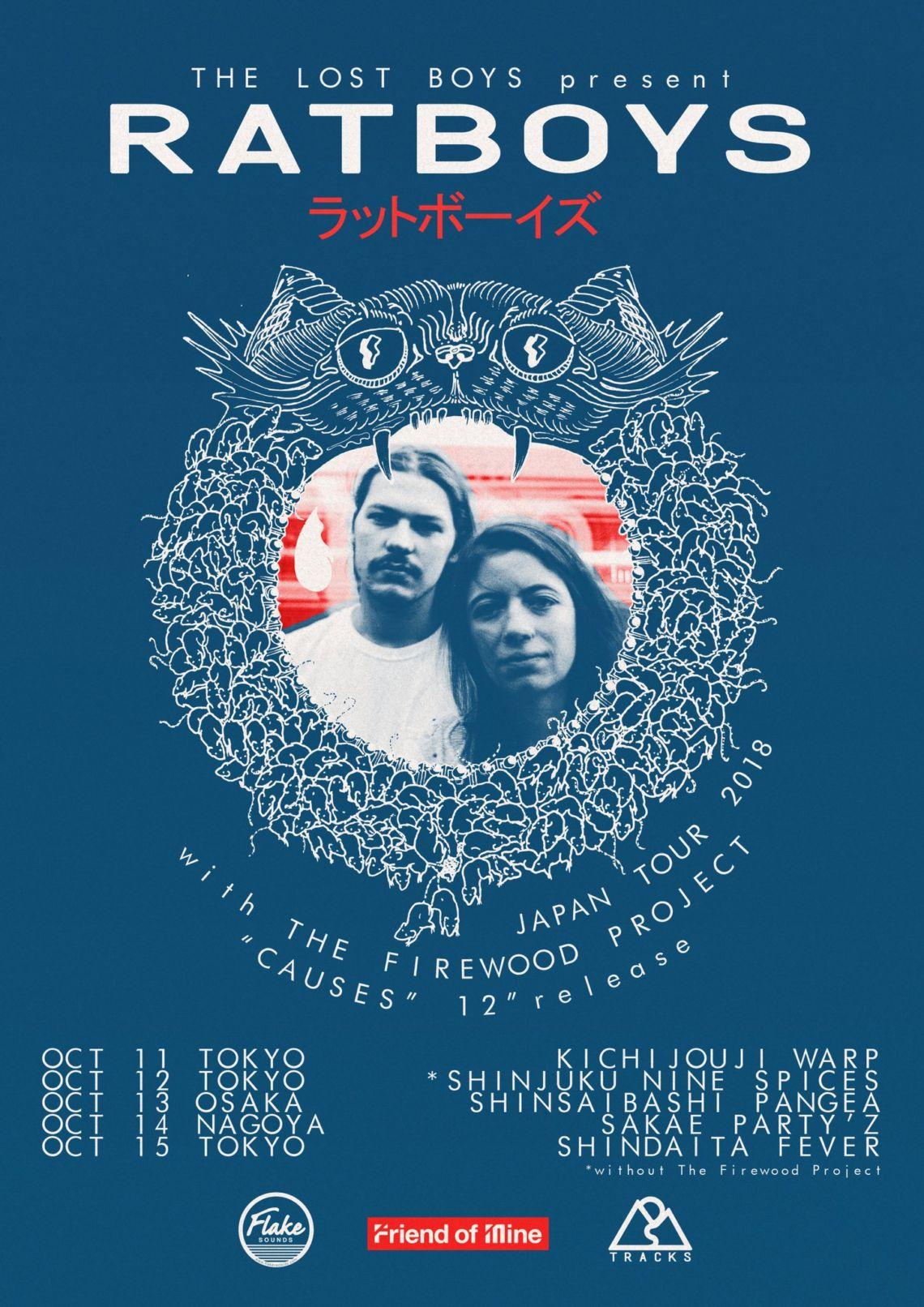 The Lost Boys presents「Ratboys Japan Tour 2018」