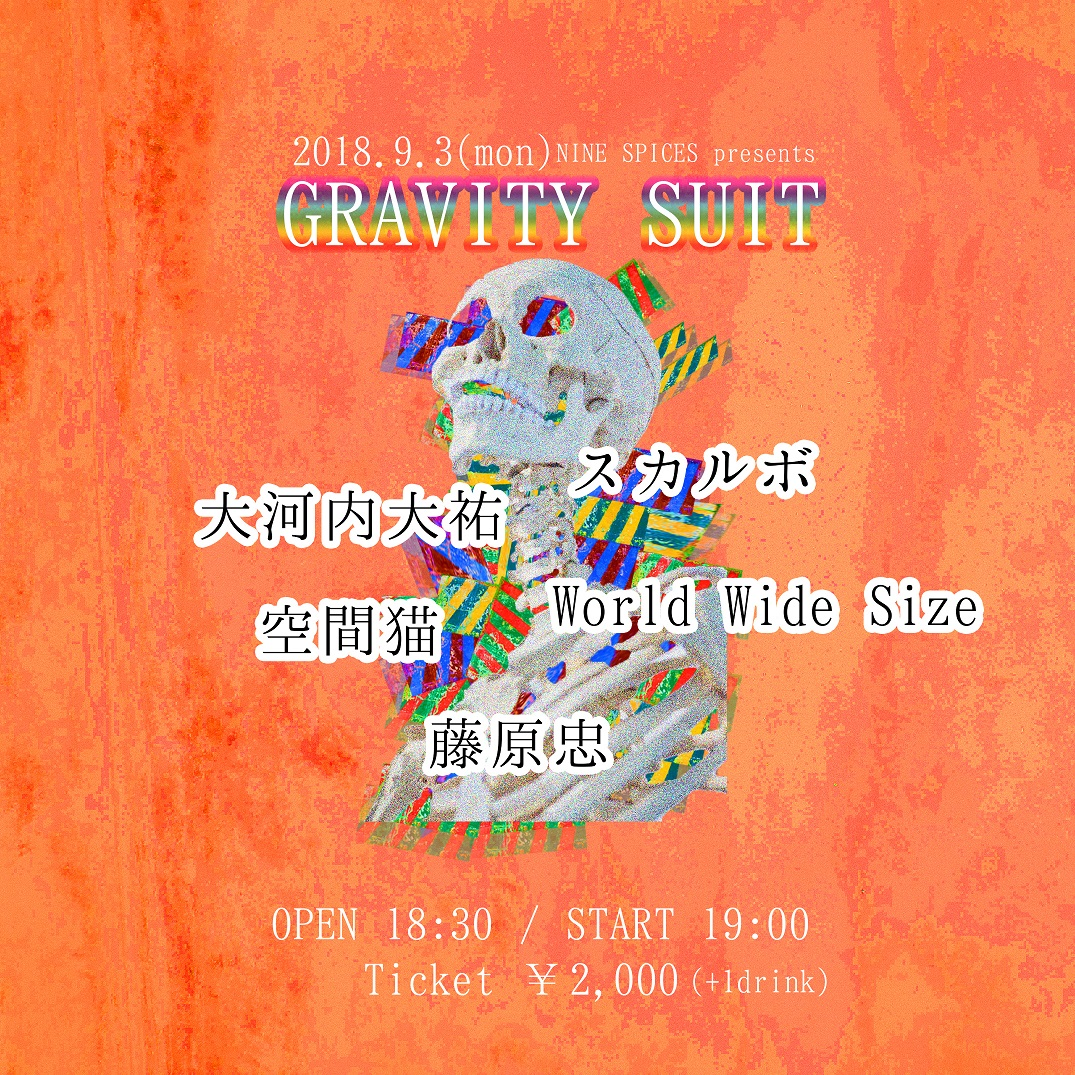 NINE SPICES 11th ANNIVERSARY 「GRAVITY SUIT」