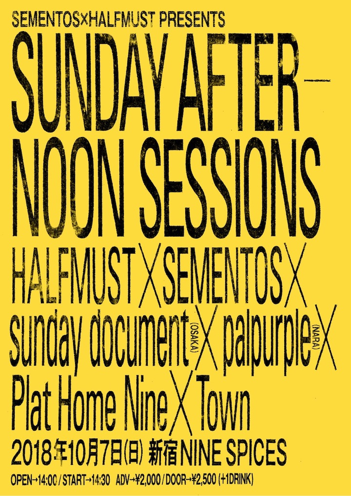 SEMENTOS×HALFMUAST presents「SUNDAY AFTERNOON SESSIONS」