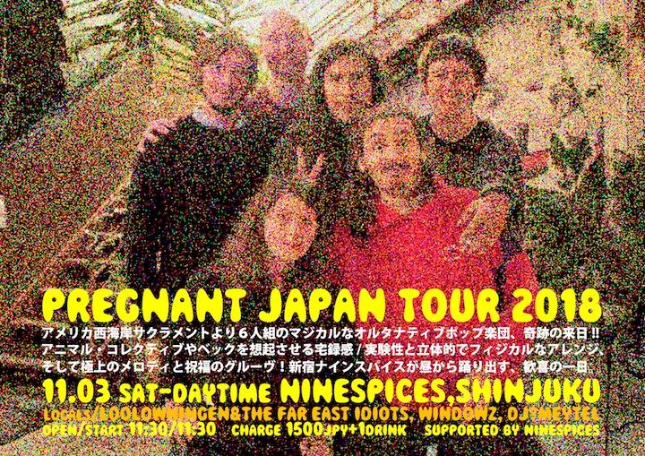 【PREGNANT(US) JAPAN TOUR】
