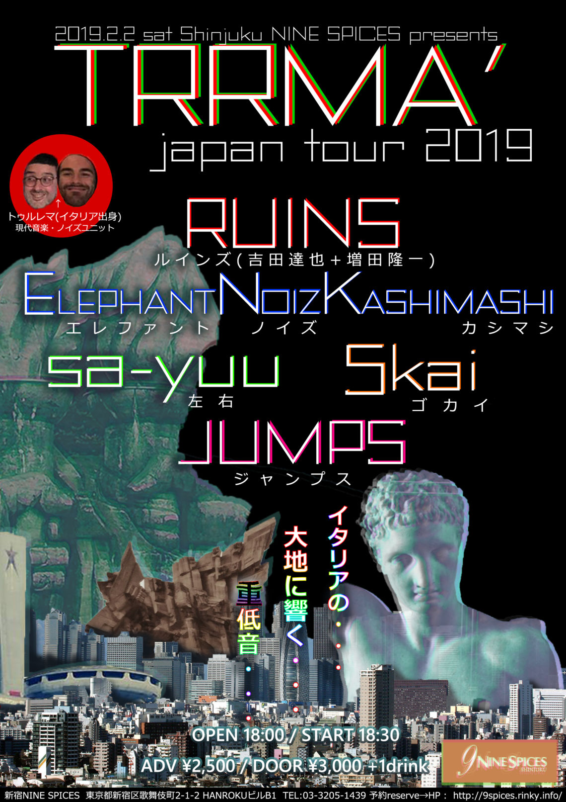 NINE SPICES presents 「TRRMA' JAPAN TOUR 2019」