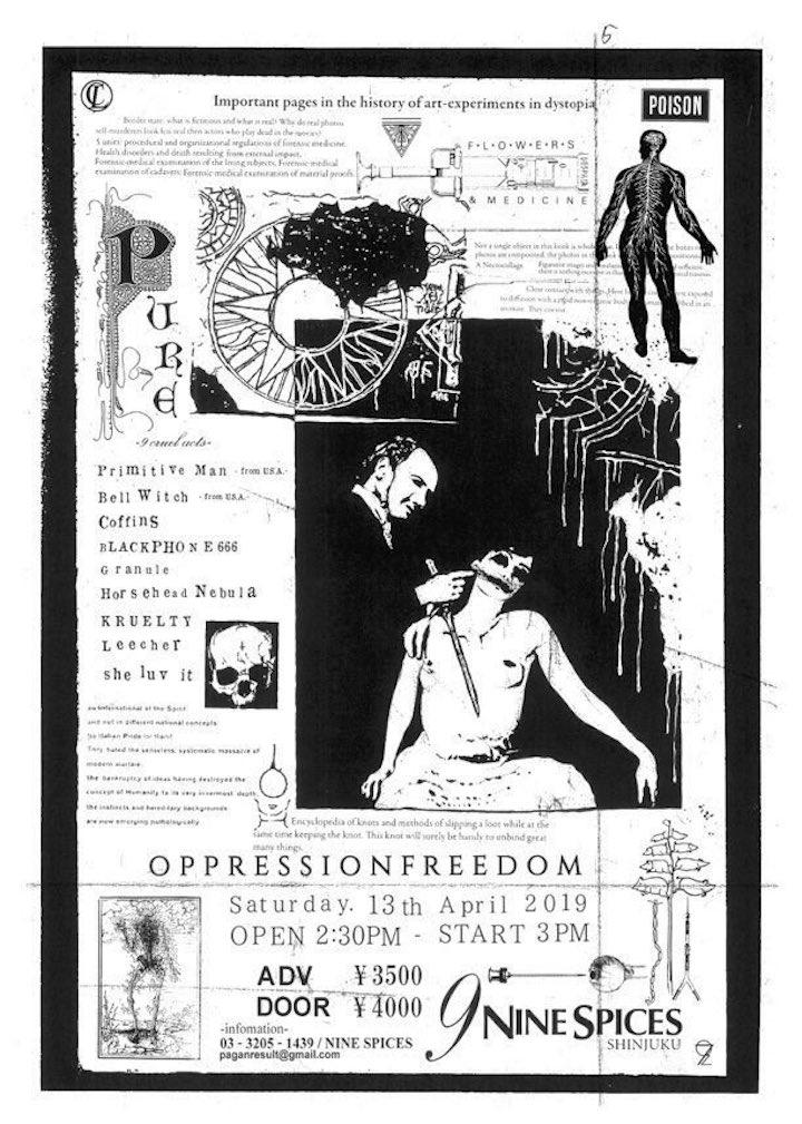 Opression Freedom