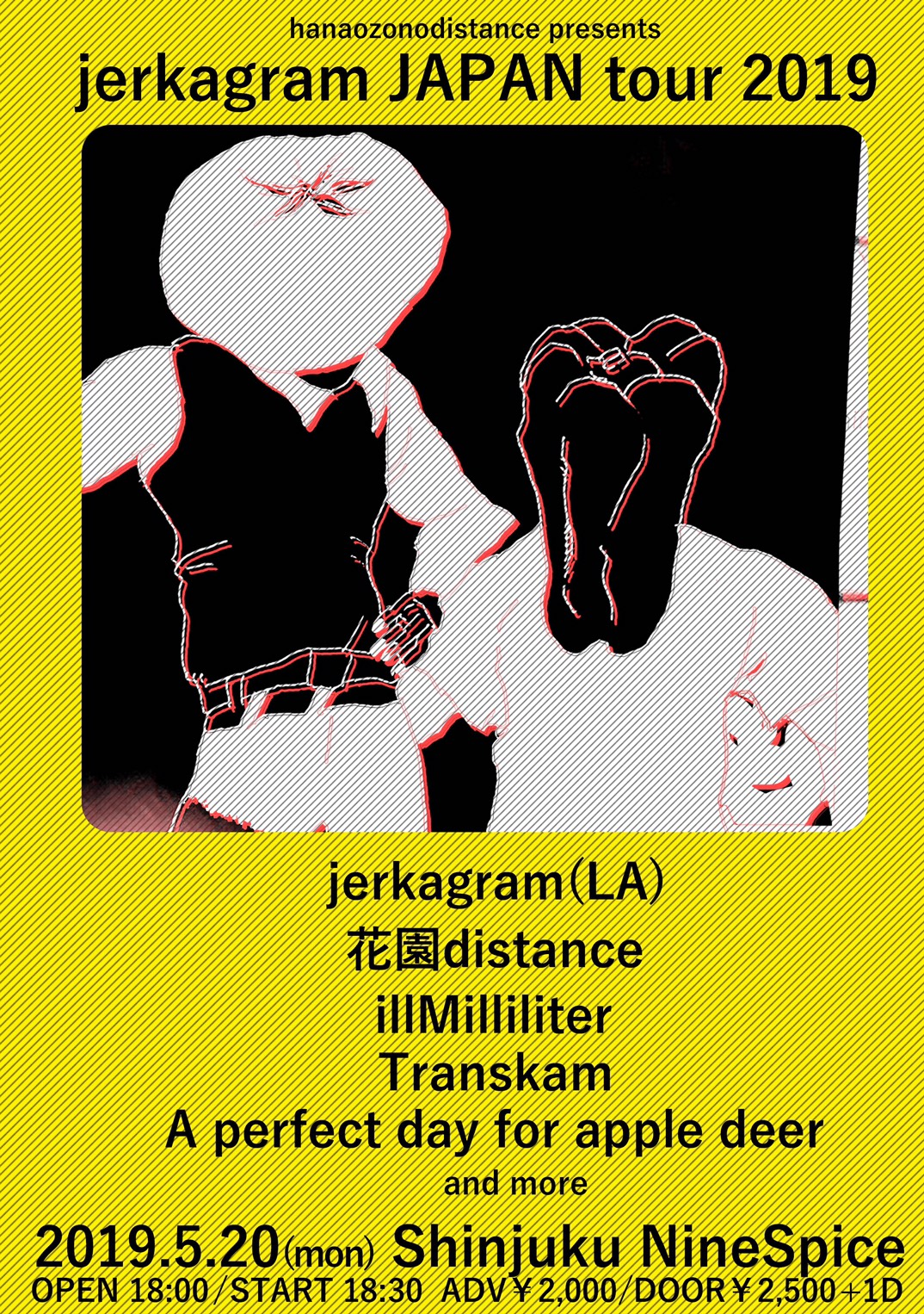花園distance presents「Jerkagram JAPAN tour 2019」