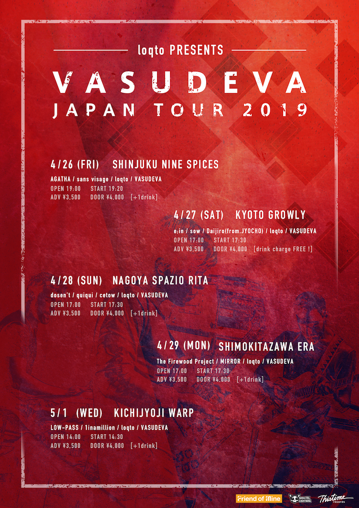 loqto presents 「VASUDEVA JAPAN TOUR 2019」