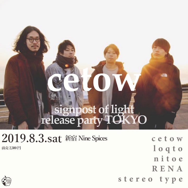 cetow 1st Album「Signpost of light」release party