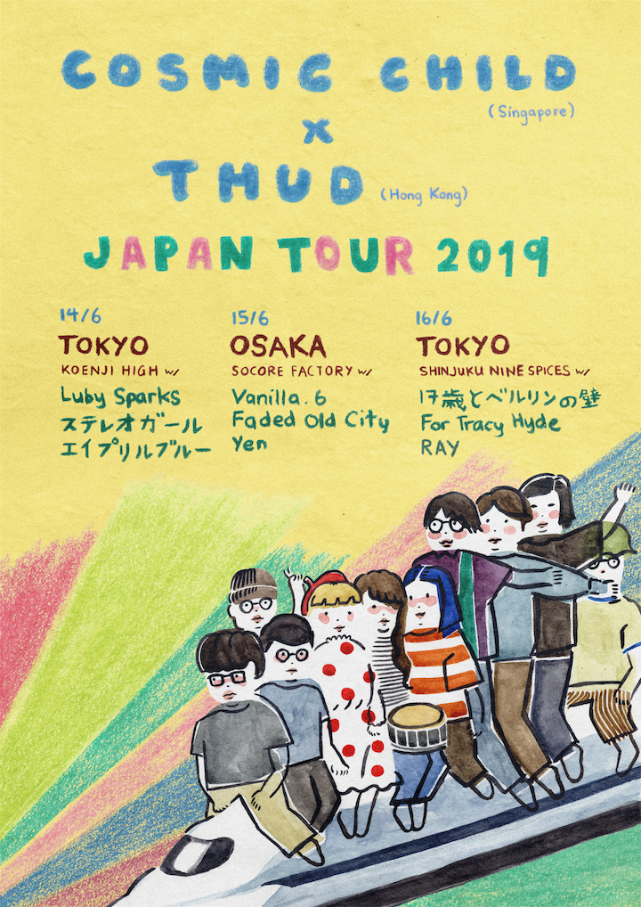 「Cosmic Child & Thud Japan Tour」