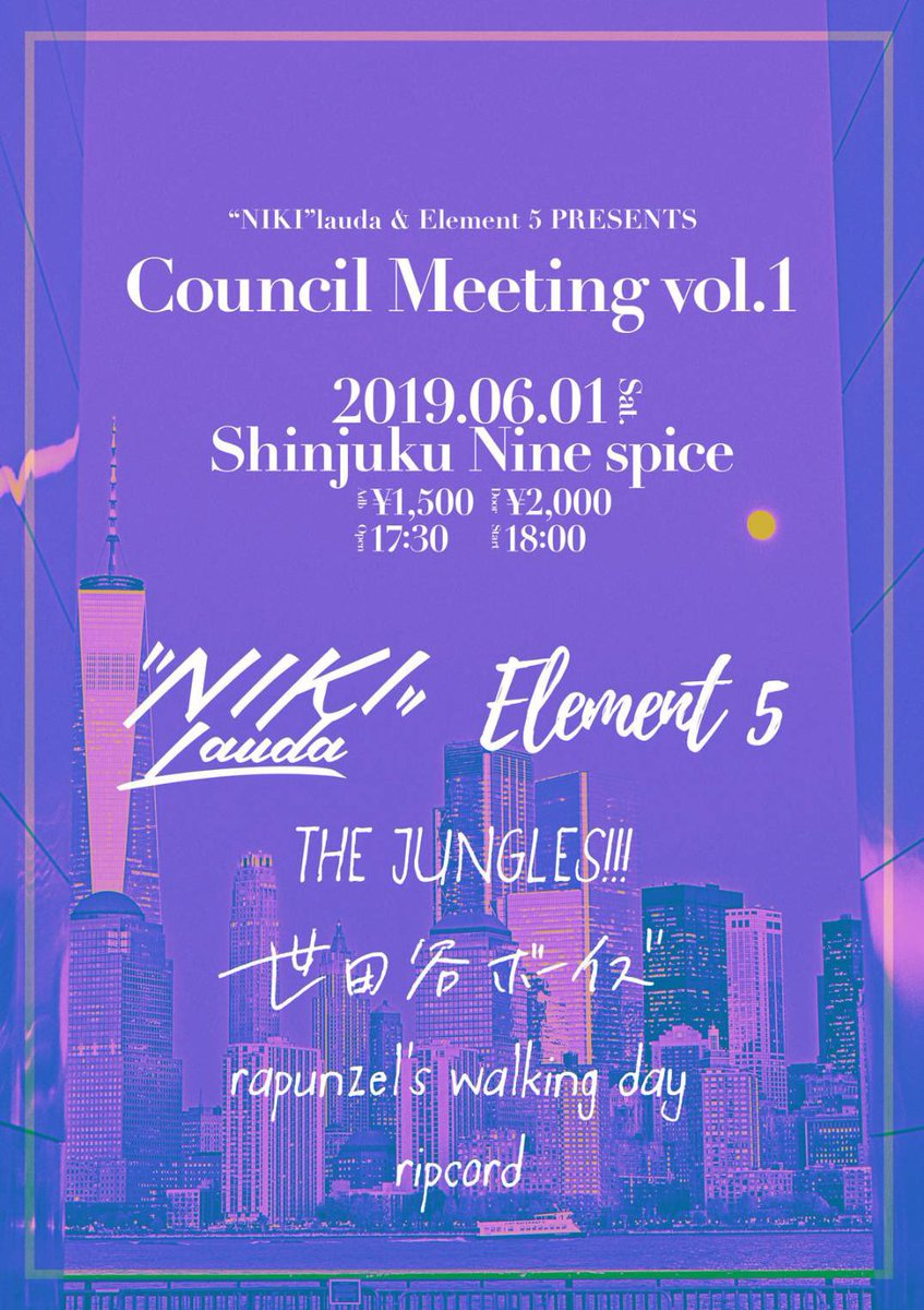 """NIKI"" lauda × Element5 Presents「Council Meeting」"
