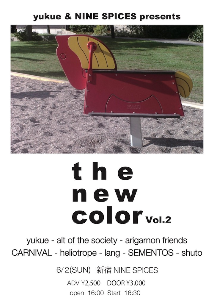 yukue×NINE SPICES presents「the new color vol.2」