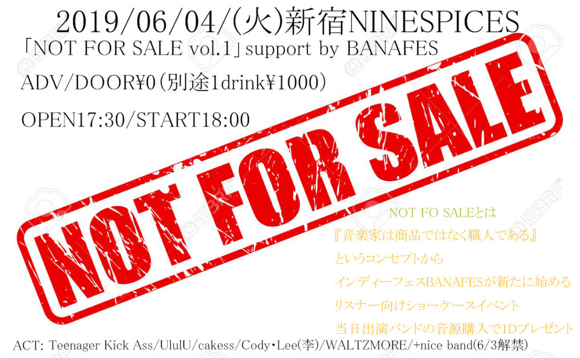 NOT FOR SALE vol.1