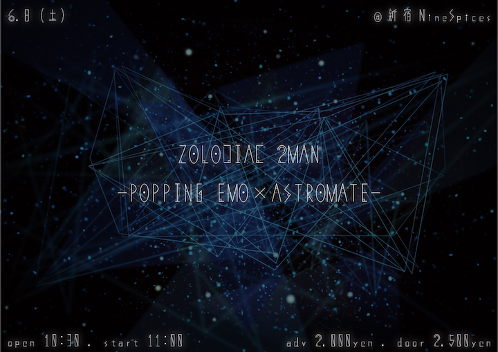 「ZOLODIAC 2MAN-POPPING EMO×ASTROMATE-」