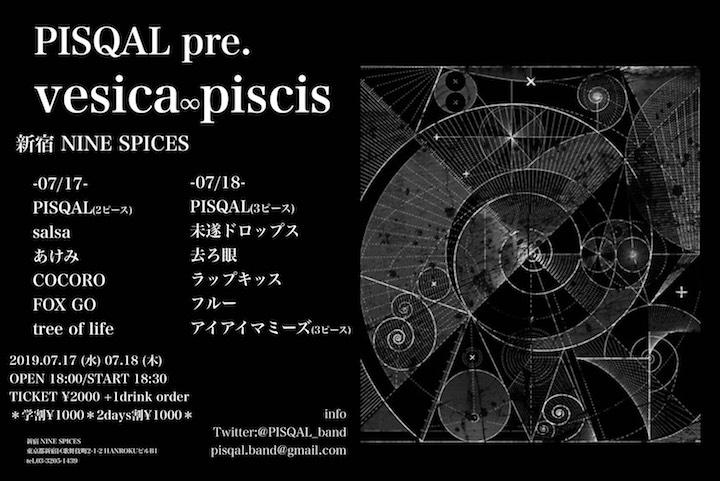 PISQAL presents「vesica∞piscis -day.1-」
