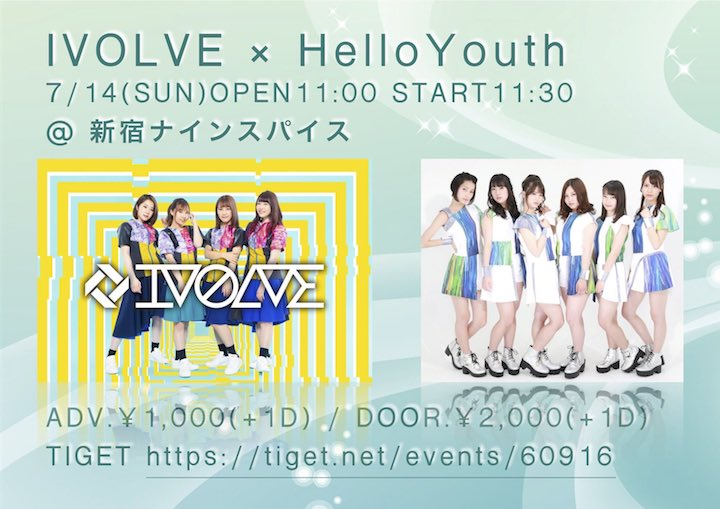 IVOLVE ×HelloYouth
