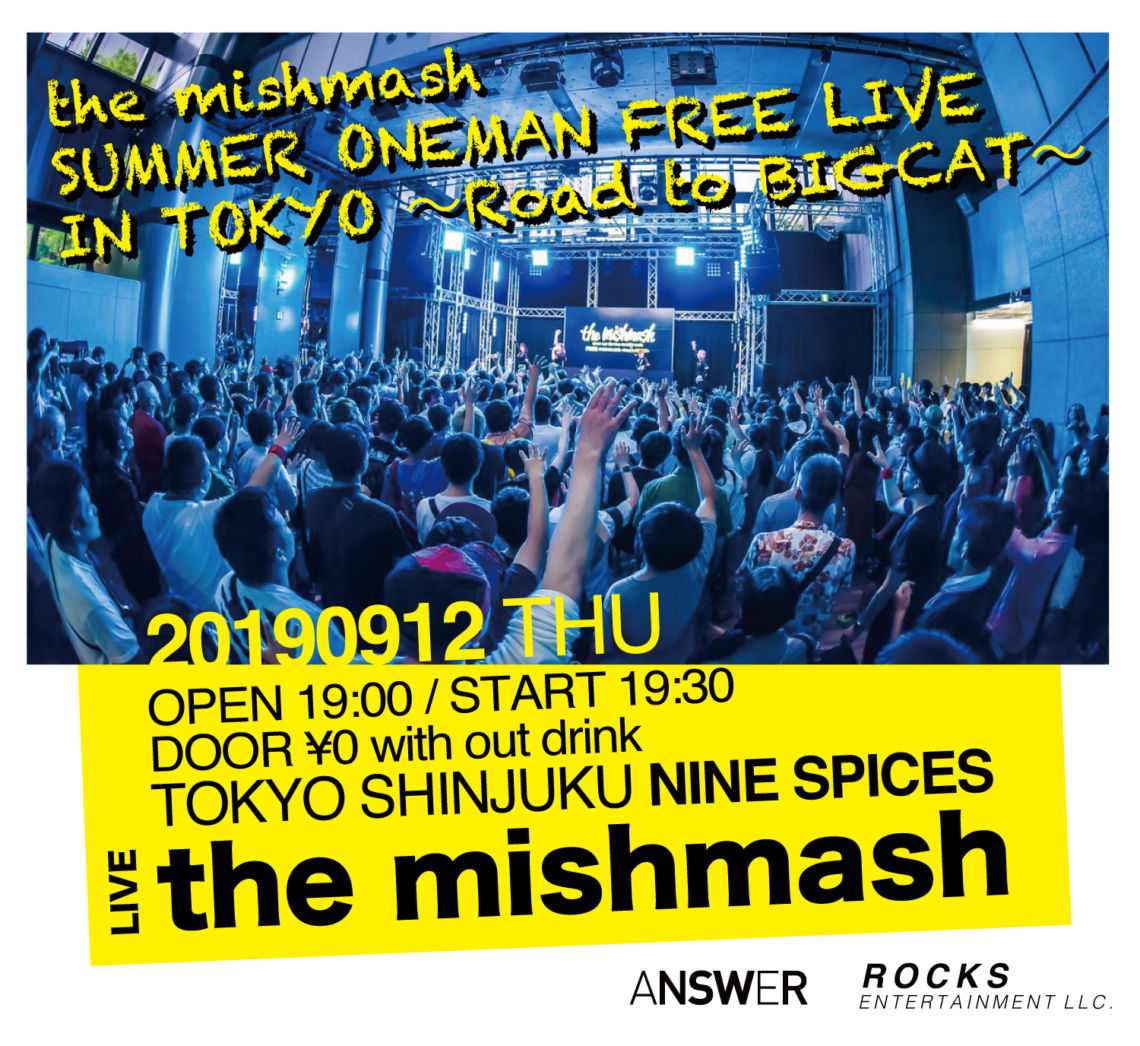 the mishmash SUMMER ONEMAN FREE LIVE IN TOKYO 〜Road to BIGCAT〜