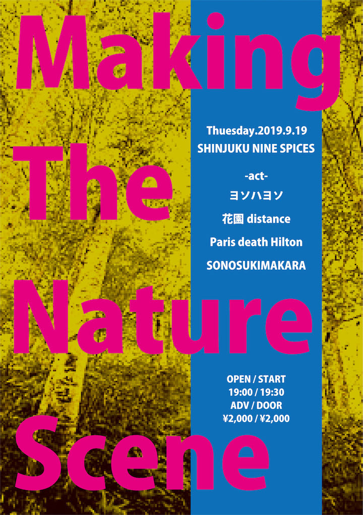 NINE SPICES presents「Making The Nature Scene」-NINE SPICES 12th ANNIVERSARY-