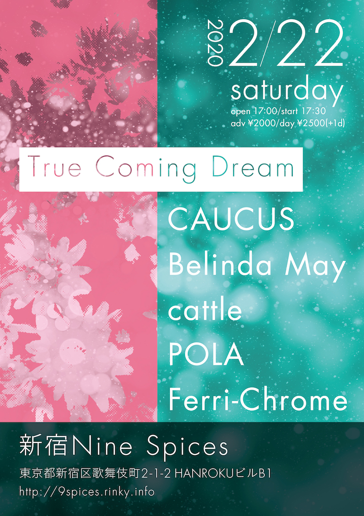 """True Coming Dream"""