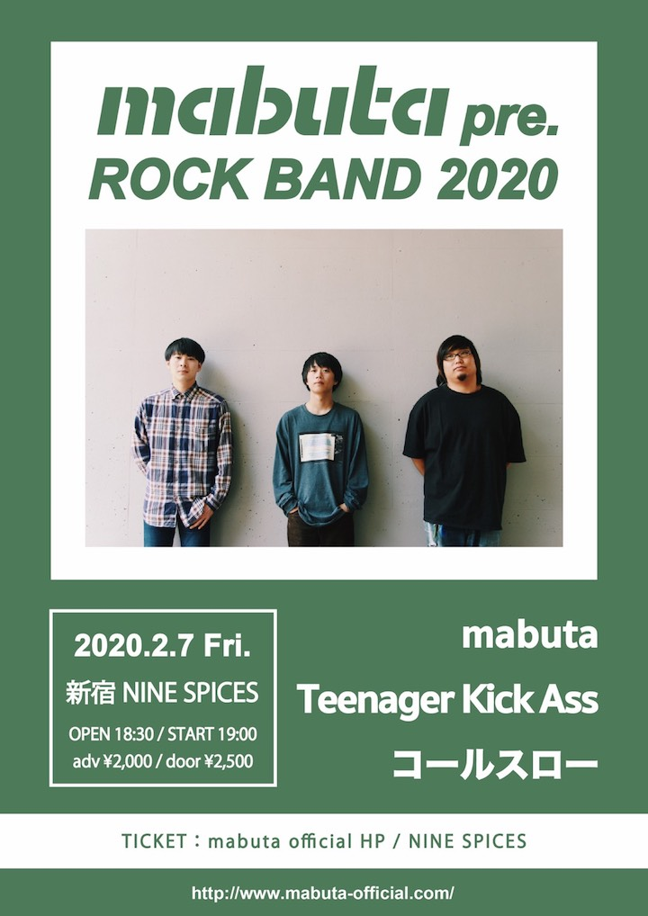 mabuta pre. 『ROCK BAND 2020』