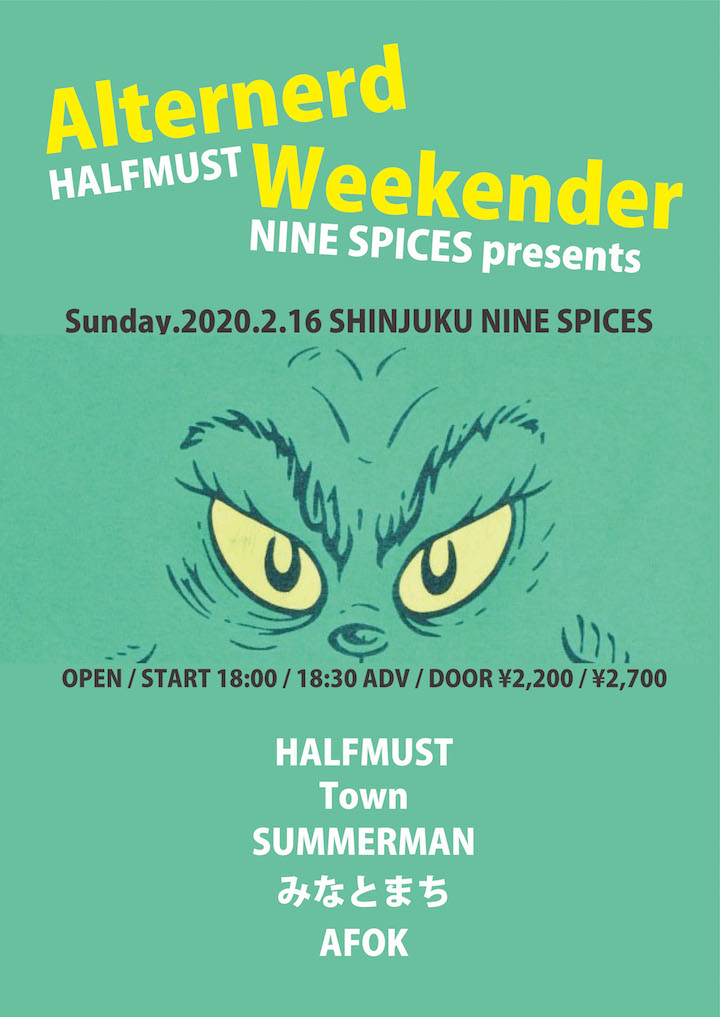 HALFMUST×NINE SPICES presents「Alternerd Weekender」