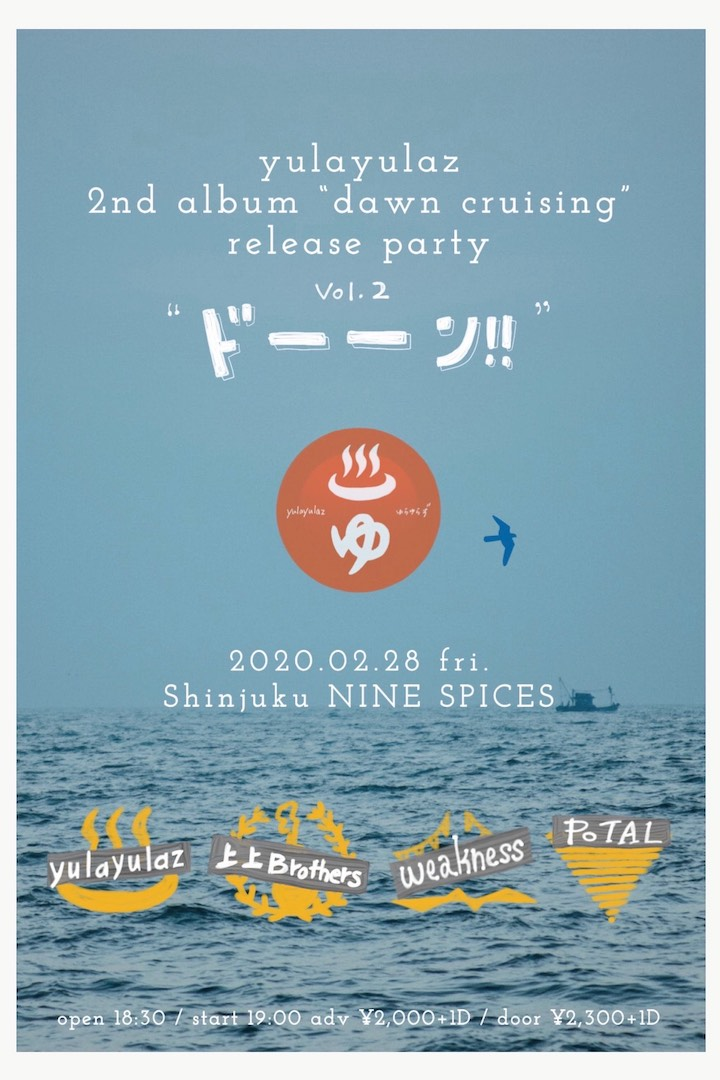 "yulayulaz  2nd album ""dawn cruising"" release party vol.2 『ドーーン‼︎』"
