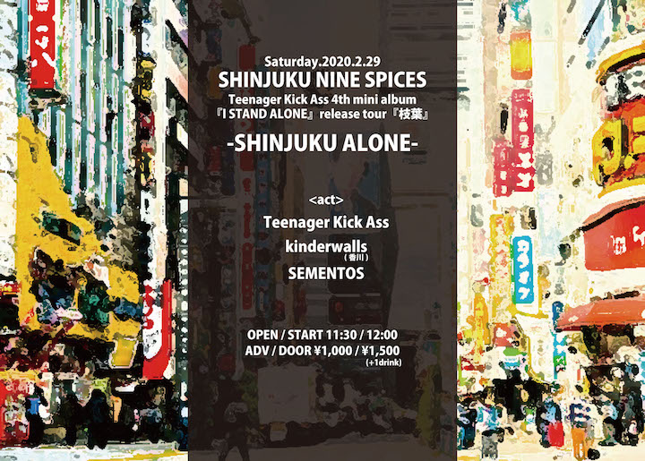 "Teenager Kick Ass 4th mini album『I STAND ALONE』release tour『枝葉』""SHINJUKU ALONE """