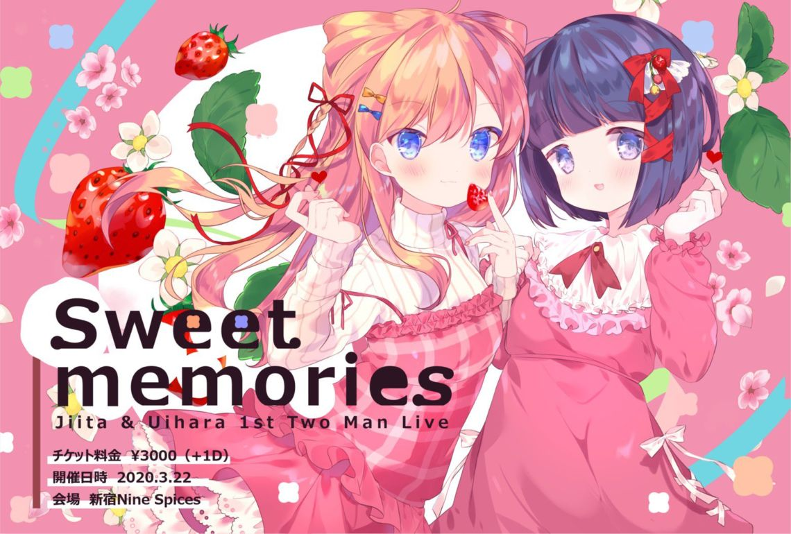じーた&ういはら 1st Two Man Live 「sweet memories」