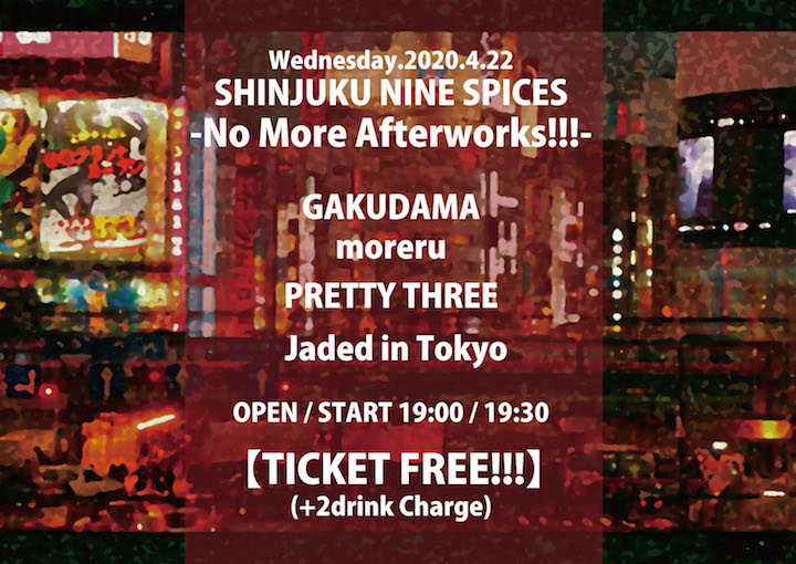 NINE SPICES presents「No More Afterworks!!!」