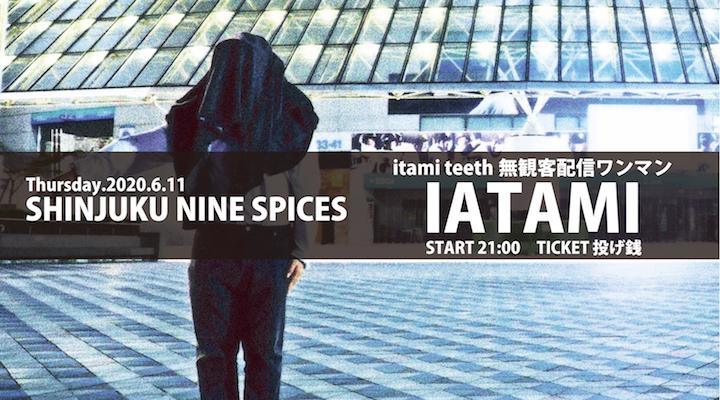 itami teeth無観客配信ワンマン「ITAMI」